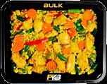 Brauner Reis - Hähnchen - Balkangemüse (Bombay Currysauce) - MASSE