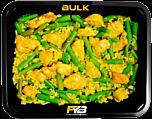 Brauner Reis - Hähnchen - Brechbohnen (Bombay Currysauce) - MASSE